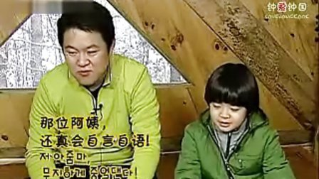 【米奇】至亲笔记(090109)金钟国【中字】