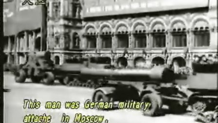 第二次世界大战100年全程实录:  09
