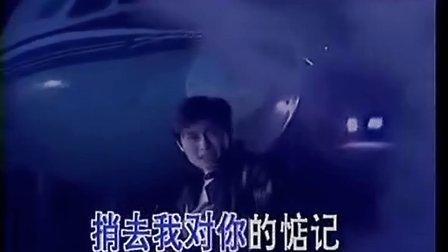 纸飞机_廖俊华 电音版