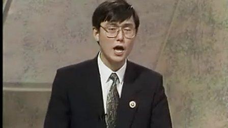 1993悉尼大学对复旦大学艾滋病是医学问题不是社会问题