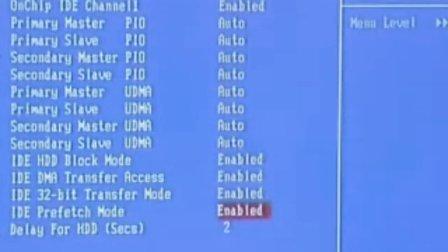 步步学BIOS设置视频教学 4