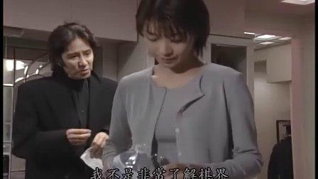 古畑任三郎 1999年版 07