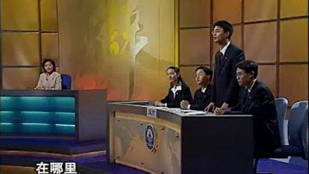 2001新加坡国立大学对武汉大学以成败论英雄是可取的