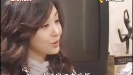 [韩剧]还是喜欢你15[国语中字]
