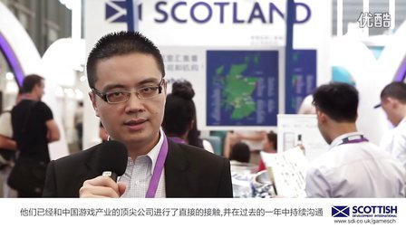 寻找中国机会 苏格兰游戏代表团参展ChinaJoy 2013