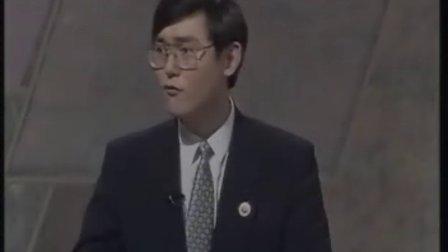人性本善 1993国际大专辩论会
