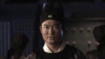 神探狄仁杰第一部05