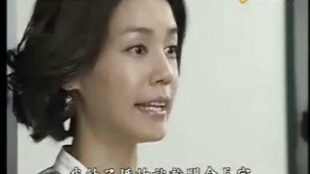 [韩剧]还是喜欢你01[国语中字]