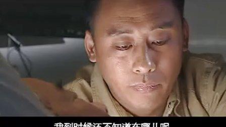 武装特警  第7集