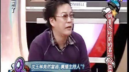 康熙来了090108赵正平