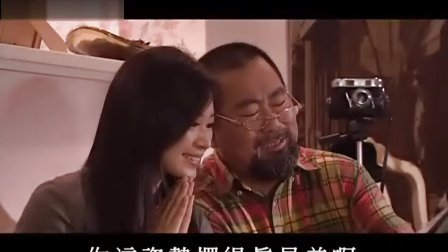心星的泪光 第2集 言承旭 关颖最新超时空偶像剧【数码版】
