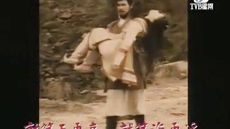 《隋唐群英会》片头主题歌