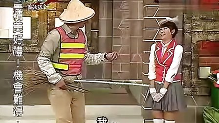 【台剧】《萌学园之魔法号令》17集