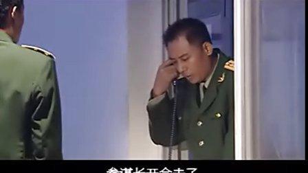 武装特警  第10集