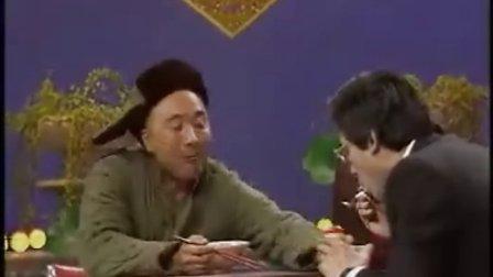 陈佩斯小品胡椒面