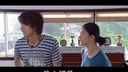 心星的泪光 第1集 言承旭 关颖最新超时空偶像剧