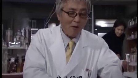 古畑任三郎1999·特别篇·黒岩博士的恐怖