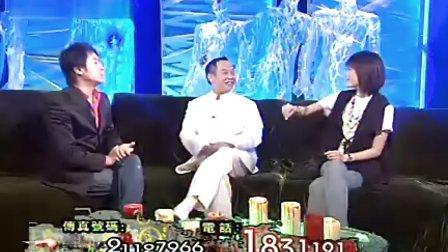 20060429有线怪谈【泰北不思议手记⑤馬神鬼夫】