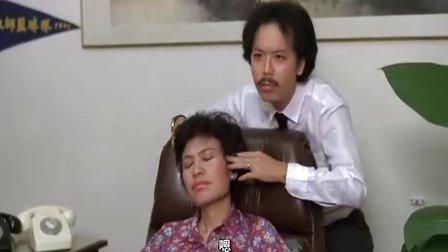 【Lei影视】陈百祥经典喜剧片【我爱罗兰度】国语版