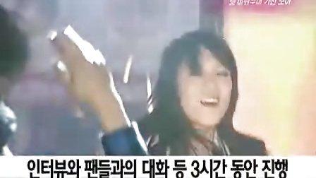 韩国媒体报道BoA美国出道LIVE
