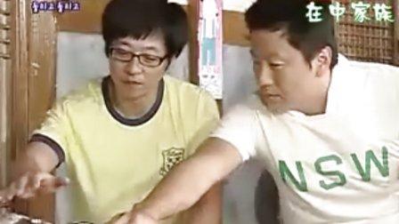 【家族诞生】第18期(高清中文)嘉宾:东方神起(081019)