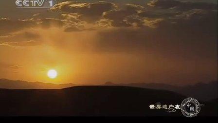 38集纪录片《峨眉山》自然风景