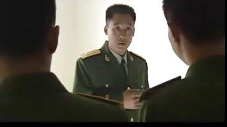武装特警  第13集