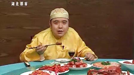 武汉松林精武食品有限公司(王松林精武第一家)