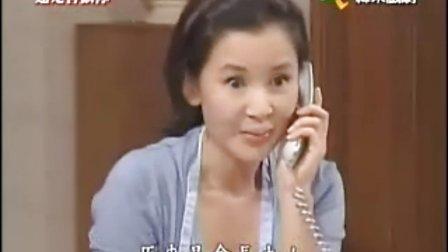 [韩剧]还是喜欢你08[国语中字]