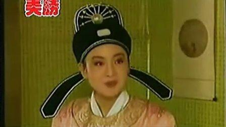 黄梅戏《孟丽君》3