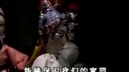 云英治丧守城(二十四孝动画  16)