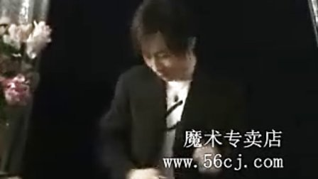刘谦魔术大汇演(3)硬币魔术教学