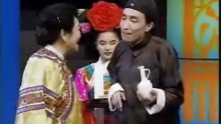 [打工奇遇]赵丽蓉 巩汉林 金珠