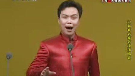 2009京剧名家名段演唱会 下