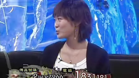 20060520有线怪谈【泰北不思议手记⑧请鬼上身】