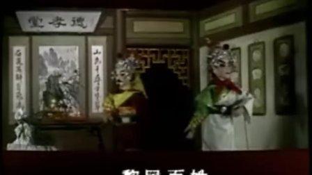成功谏亲不逆(二十四孝动画  08)