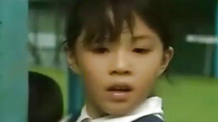 [新加坡][阳光列车][国语]   第一集