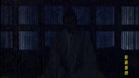 《卧薪尝胆》第20集