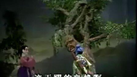 董永卖身葬父(二十四孝动画 04)