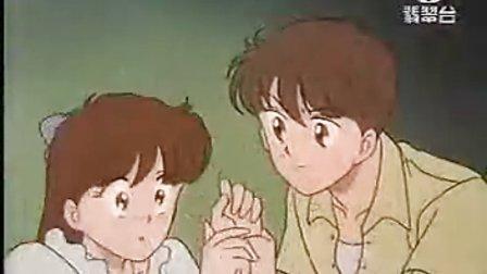幻法雙子星29集粵語