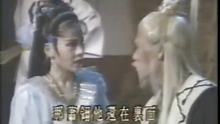 金剑雕翎[周绍栋版]29