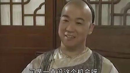 铁齿铜牙纪晓岚第一部17