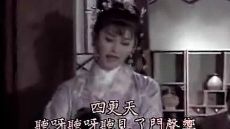 秦始皇与阿房女-秦始皇的情人16