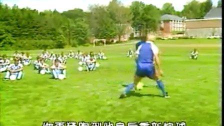 足球假动作教学大全
