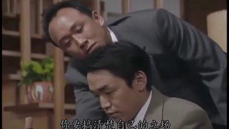 古畑任三郎 1999年版 05