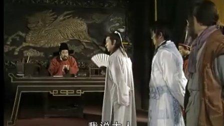 陆小凤之凤舞九天06
