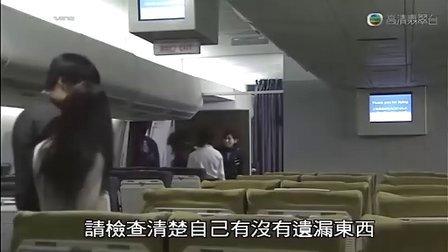 梦想飞行 GOOD LUCK [粤语版]7