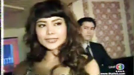 Mae Ka Khanom Wan 甜心女孩2(5)英文字幕