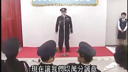 日本不准笑-警察局(中文字幕)14