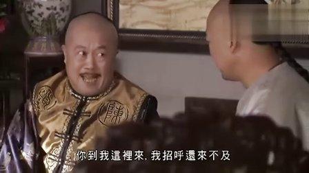 铁齿铜牙纪晓岚4_高清TV粤语_06